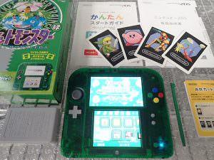 ニンテンドー2DS ポケットモンスター 緑 限定パック 買取