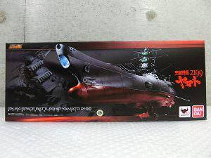 バンダイ 超合金魂 宇宙戦艦ヤマト2199 GX-64 買取