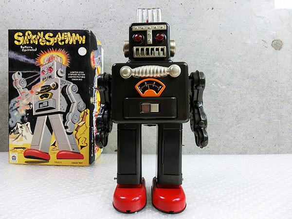 スモーキングスペースマン 黒1