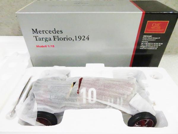 Mercedes Targa Florio 1924 M-0481