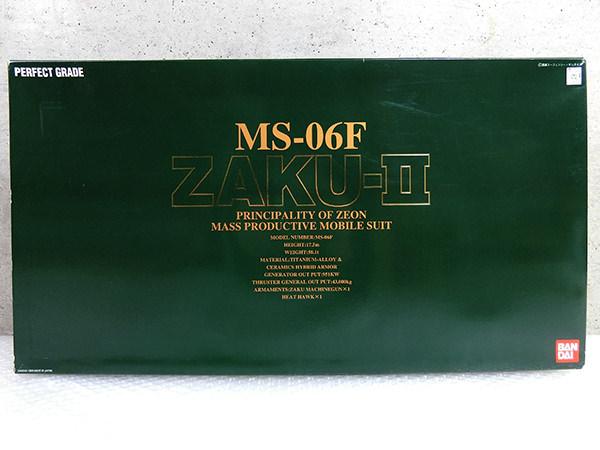 MS-06F PG 1/60 量産型ザクII1