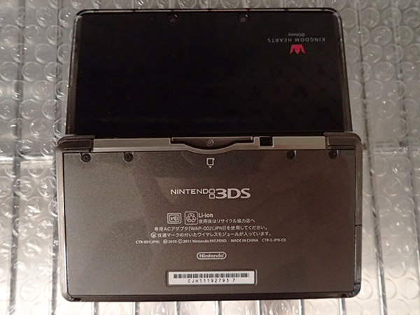 ニンテンドー3DS キングダムハーツ ドリーム ドロップ ディスタンス 本体同梱版2