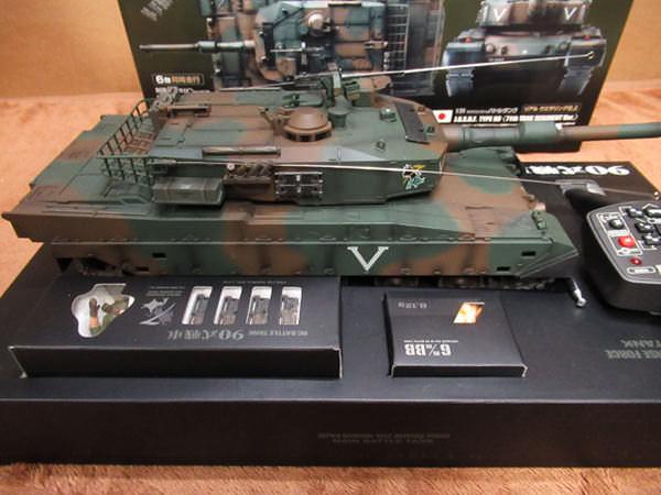 1/24 RC BATTLE TANK 陸上自衛隊 90式戦車3