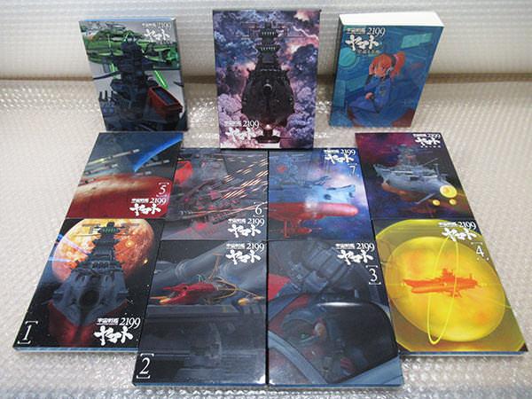 宇宙戦艦ヤマト2199 追憶の航海 星巡る方舟 DVD 全7巻セット 絵コンテ付き1