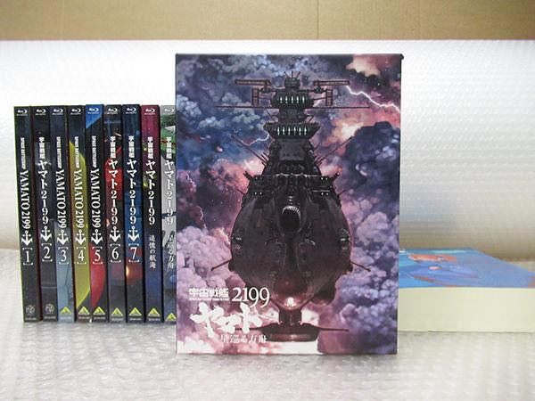 宇宙戦艦ヤマト2199 追憶の航海 星巡る方舟 DVD 全7巻セット 絵コンテ付き2