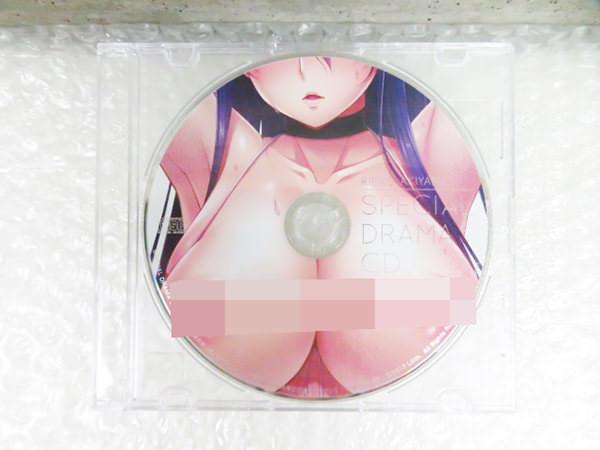 対魔忍ユキカゼ / 対魔忍アサギ1