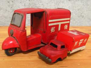 当時物 増田屋 ハッチ開閉式 三輪 速達 郵便車 ミゼット 自動車 ブリキ 2台セット レトロ 玩具
