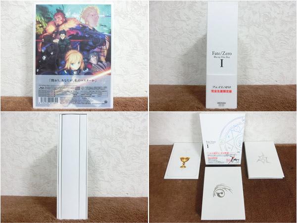 Blu-ray BOX 2